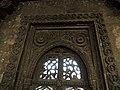 Rani no hajiro (Tombs of Queens of Ahmed Shah) 01.jpg