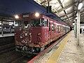 """Rapid Train """"Marumaru no Hanashi"""" at Shimonoseki Station.jpg"""