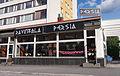 Ravintola Persia.jpg