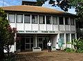 Regional Dermatology Training Center Moshi Tanzania.jpg