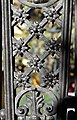 Reiches Tor - detail, Schönbrunn 01.jpg