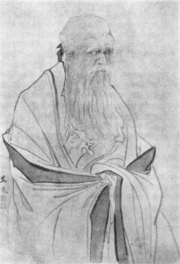 Representation of Laozi.PNG