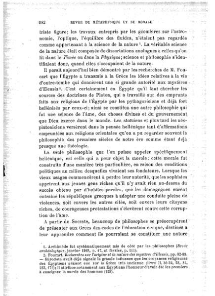 File:Revue de métaphysique et de morale, numéro 5, 1910.djvu