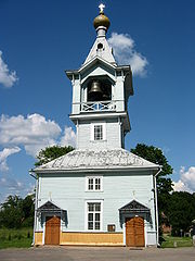 Old Believers' church from the front, Rēzekne, Latvia