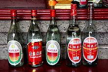 Alcool De Riz Wikip 233 Dia