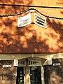 Rijksmonument 3961 Huizenblok Het Schip Amsterdam 14.JPG