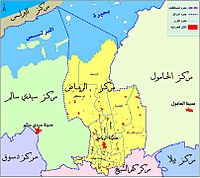 الرياض كفر الشيخ ويكيبيديا
