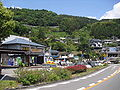 Roadside Station Osugi.jpg