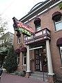 Rochester Hotel.jpg