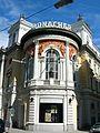 Ronacher Aug 2006 042.jpg