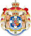 Royal Coat of Arms of Greece (variant).svg