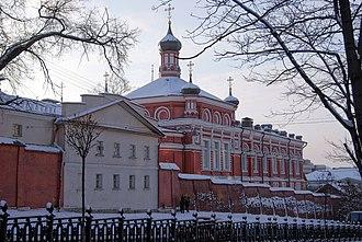 Nativity Convent (Moscow) - Image: Rozhdestvensky Convent 11