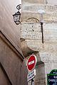 Rue Charlemagne, Paris March 14, 2014.jpg