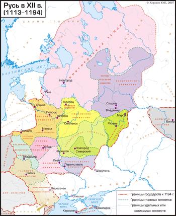 Киевское княжество в период раздробленности доклад 1739