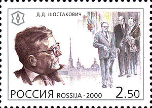 300px-Russia-2000-stamp-Dmitri_Shostakovich.jpg
