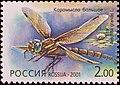 Russia stamp 2001 № 673.jpg