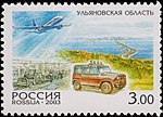 Russia stamp 2003 № 827.jpg