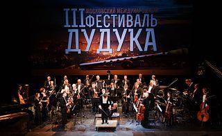 Moscow International Duduk Festival