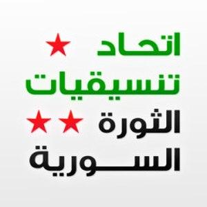 Syrian Revolution Coordinators Union - SRCU-Square-Logo 300x300.jpg