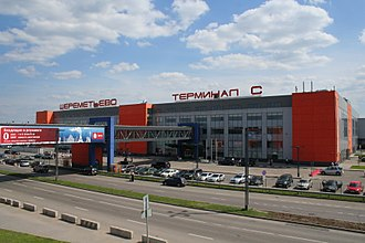 Sheremetyevo International Airport - Now demolished former Terminal C