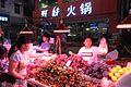 SZ 深圳 Shenzhen 福田 Futian 水圍村夜市 Shuiwei Cun Night food Market May 2017 IX1 04.jpg