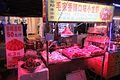SZ 深圳 Shenzhen 福田 Futian 水圍村夜市 Shuiwei Cun Night food Market May 2017 IX1 20.jpg