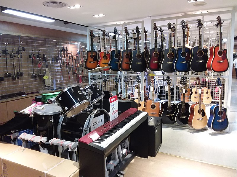 File:SZ 深圳 Shenzhen 羅湖 Luohu mall shop Musical instruments August 2018 SSG.jpg