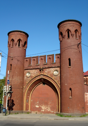 Sackheim Gate - The Sackheim Gate in 2008.