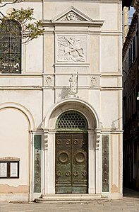 Saint George (Venice) Entrance.jpg