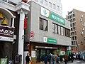 Saitama Resona Bank Niiza Branch.jpg