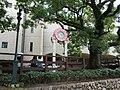 Sakaemachi - panoramio (34).jpg