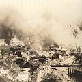 Sakamoto no Taika in 1956.4.22.jpg