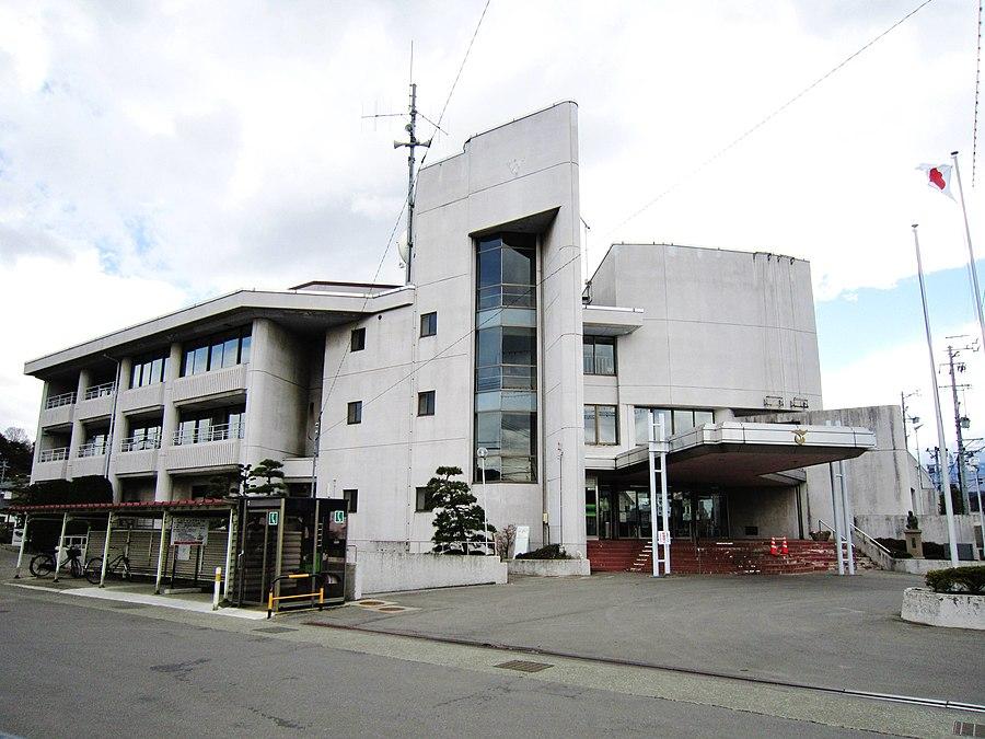 Usuda, Nagano