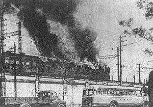 桜木町事故で燃える63形電車