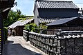 Sakushima4.jpg