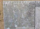 """""""Friedrich Ludwig Schmidt"""", Sammelgrabmal Stadttheater, Friedhof Ohlsdorf (Quelle: Wikimedia)"""