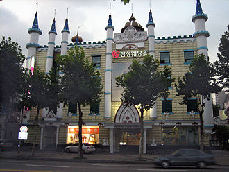 Marriage in South Korea - Samsung Wedding Hall in Seoul.