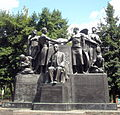 Samuel Gompers Memorial.JPG