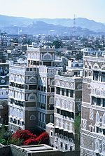 The old part of Sanaa, Yemen