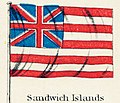 Sandwich Islands flag, from- Illustration from the Library of Congress, digitally enhanced by rawpixel-com 51 (cropped).jpg