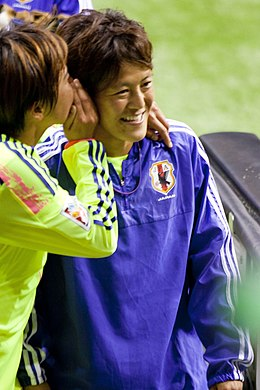 Saori Ariyoshi FIFA Women's World Cup CMR vs JPN June 12th, 2015.jpg
