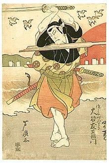 Sasaki Kojirō - Wikipedia