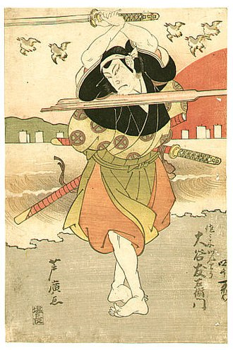 Sasaki Kojirō - Kabuki actor Ohtani Tomoemon as Sasaki Kojiro in the ill-fated duel with Miyamoto Musashi at Ganryu Island.