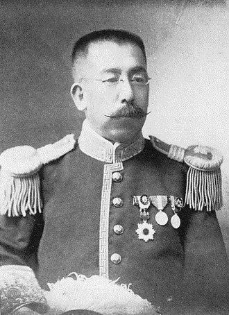 Tokugawa Satotaka - Image: Satotaka Tokugawa