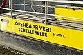 Schellebelle ferry close-up.jpg