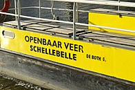Schellebelle ferry close-up.jpg
