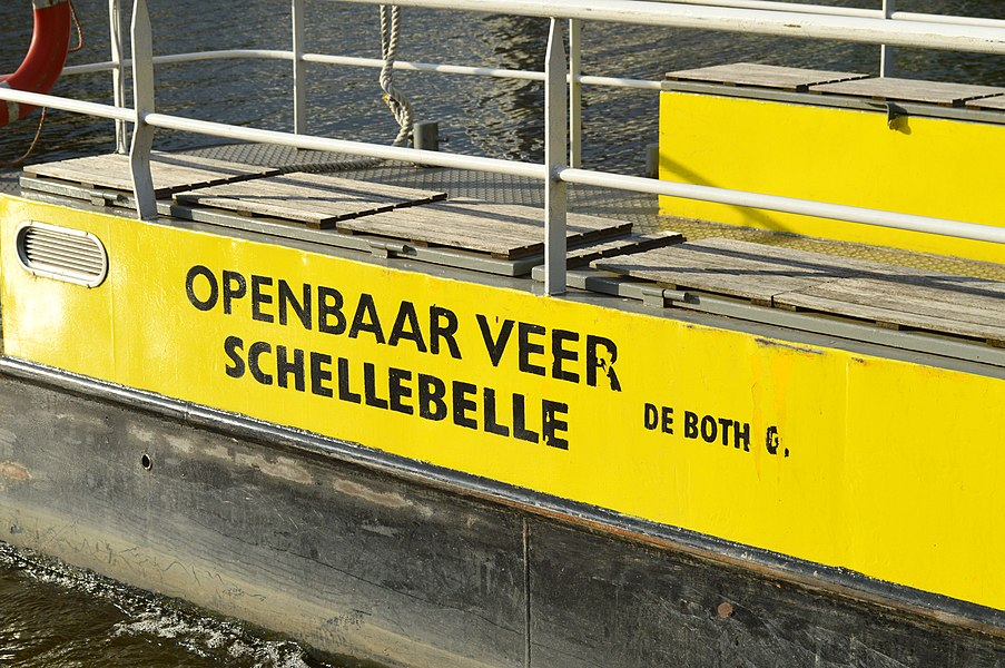 Close-up of the Schellebelle ferry boat.