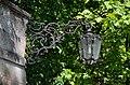 Schlossanlage Persenbeug 03.jpg