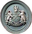 Seal of Koch Bihar.jpg