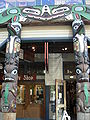 Seattle - Curiosity Shop 04.jpg